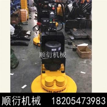 电动环氧地坪抛光机 自吸尘研磨机 可调速地面抛光机