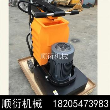 带变频水泥地面打磨机 小型混凝土研磨抛光机