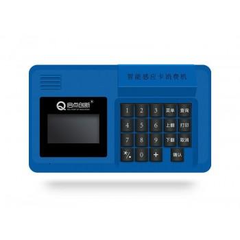 大亚湾食堂餐卡就餐机,智能卡刷卡机,感应式IC充值消费系统安装
