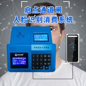 深圳食堂人脸消费机制造商、生物识别就餐管理系统(优质商家)