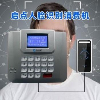 深圳食堂人脸消费机招标,司法机关实名制就餐系统安装调试