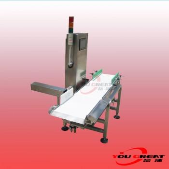 电脑组合秤动态履带式ERP重量库存价格皮带称重机