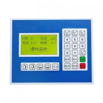 钻孔机控制器打孔机专用运动控制器表带表链钻孔机控制系统