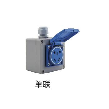 面板插座-防水