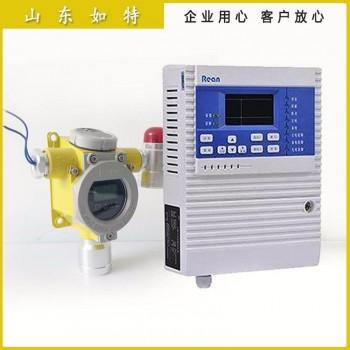 冷冻机房R134A报警器检测冷媒浓度探测器