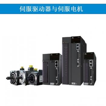 汇川SV630系列伺服 ,汇川伺服电机,广州万纬正规授权代理商,原装正品