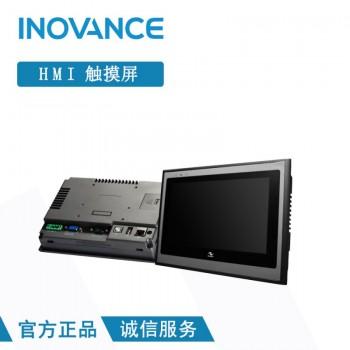 汇川HMI,汇川IT6070E,广州万纬正规授权代理商,原装正品,汇川人机界面