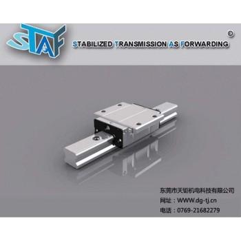 台湾STAF线性滑轨滑块BGX系非鏈帶BGXH15BN/20BN/30BN/35BN/45BN