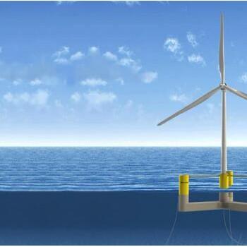 大学获得1亿美元用于漂浮式风力涡轮机项目