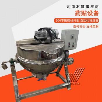 热销高粘稠物熬制锅 肉松莲蓉搅拌炒锅 燕麦片烘干熬制锅
