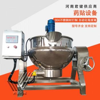 魔芋豆腐搅拌熬制锅 电磁加热膏药熬制锅 中药浓缩双层锅