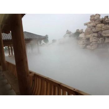 公园人工造雾假山人造雾设备