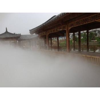 冷雾景观雾森工程人造冷雾设备
