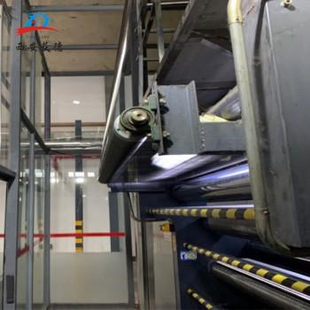 国内首台自主研发碳纤维在线检测系统已投入使用