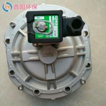 DMF-ZM-40电磁脉冲阀技术参数排放要求