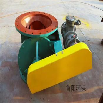 水泥厂YJD不锈钢星型卸料器的设计工艺要求