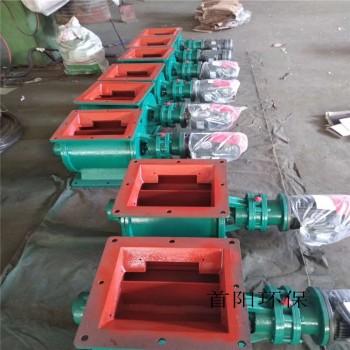 YJD星型卸料器卸料量电机一级能效电机配置