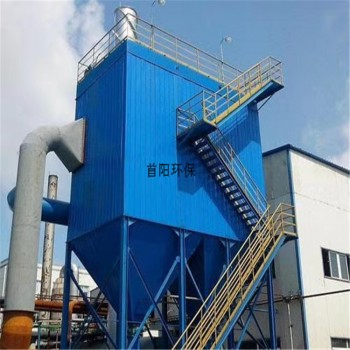 35吨锅炉布袋除尘器在工业粉尘处理中的除尘优势