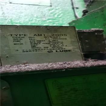 LUBE润滑油泵AMO-IIIDSL-1  AMO-IIIDSL-2    