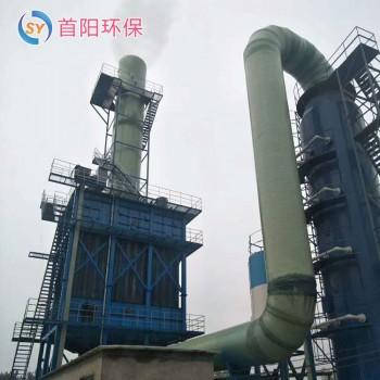 浅谈5吨电炉除尘器设计方案春晖现场指导安装