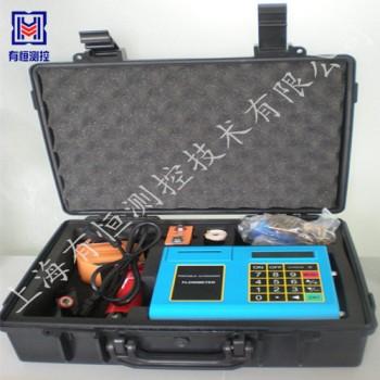 UHTUF-2000P便携式超声波流量计