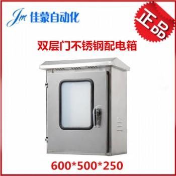 天津电器控制箱