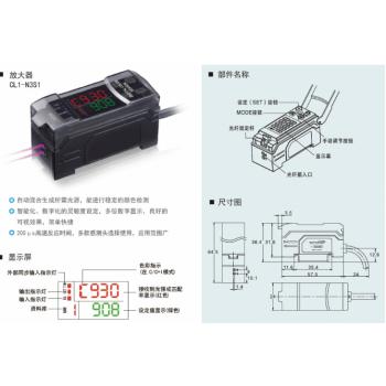 颜色检测传感器阿童木颜色比较传感器