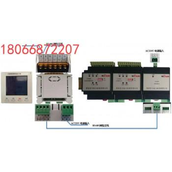 三相多回路能耗监测系统终端显示器DDJ01接线图