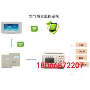 RX-K300室内空气质量监控系统和能耗在线监测系统技术方案很多,如何评估选择