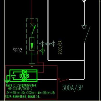 临泽县末端用电防护治理系统GOLNP-4000设计技术方案