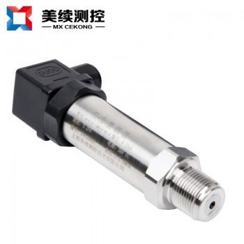 工业级油压气压变送器 MX-YL-02